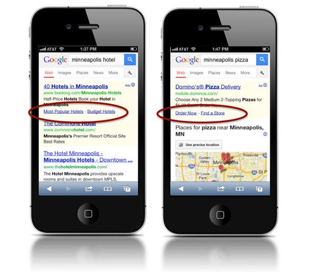 Adwords mobile sitelink